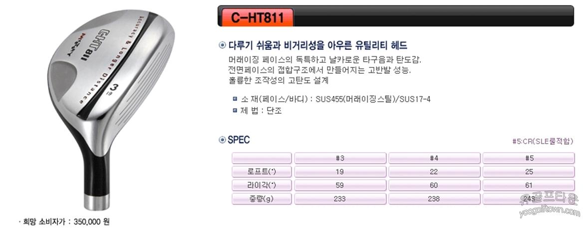 C-HT811_1.jpg