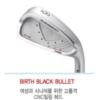 BIRTH BLACK BULLET CF203.jpg