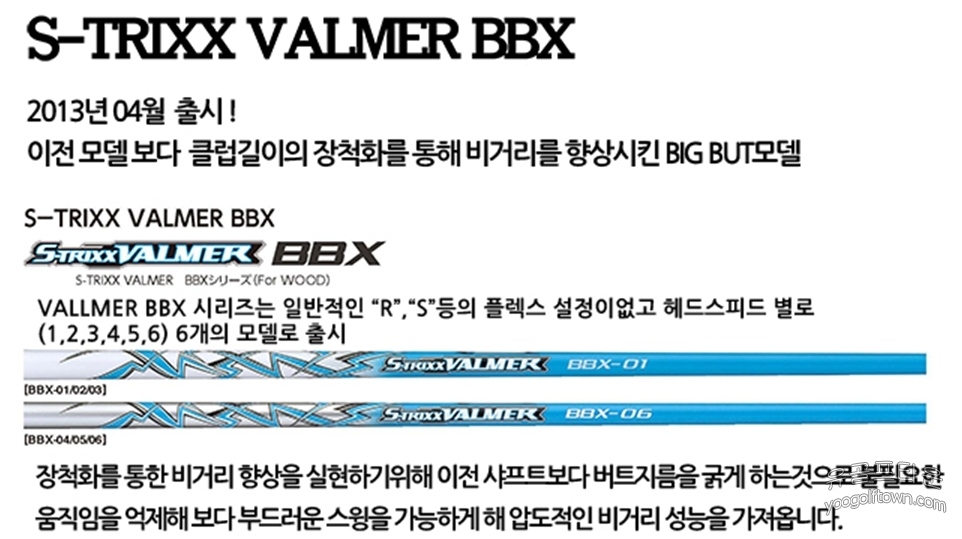 VALMER  BBX_00001.jpg