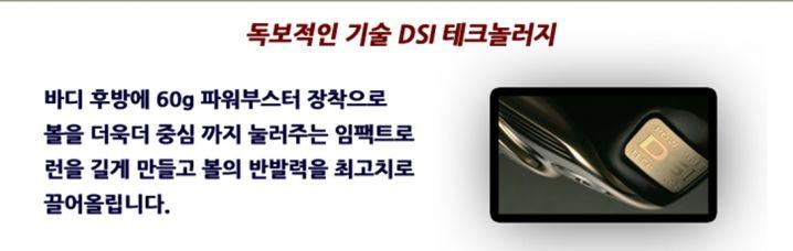 RYOMA DRIVER_00002.jpg