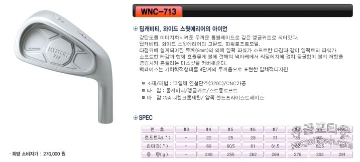 WNC-713_1.jpg